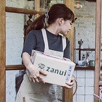 Delivery box Zanui